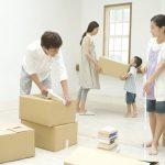 【家族3人・4人・5人】の引越し費用はいくら?|料金節約の4つの方法