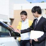 車を売るならどんな方法がある?