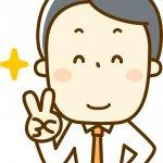 【クロネコヤマト】口コミ・体験談まとめ|~単身・一人暮らし編~