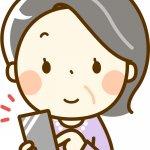 【アート引越センター】口コミ・体験談まとめ|~単身・一人暮らし編(通常期6月~2月)①~