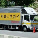 【武蔵村山市】のおすすめ引越し業者|ヴォイス引越センターは最安8000円!