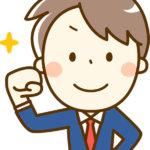 【東京〜宮城・仙台】の引越し費用|単身・一人暮らしなら3万円台?