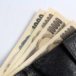 ポケットWi-Fiの月額料金は本当に安い?実質料金の注意点