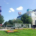 【北海道・札幌】の引越し料金|実例70選|人気引越し業者ランキングも紹介